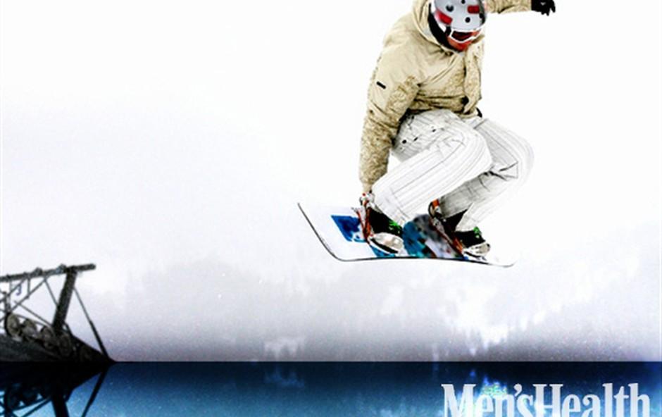 Snowboard za vse okuse (foto: Fotografija Shutterstock)