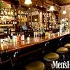Klub Deteljica (Clover Club) v New Yorku.