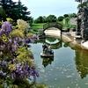 V novejšem času je park postal priljubljen prostor za zaljubljence, ki na beneškem mostičku preizkusijo trdnost svoje ljubezni.