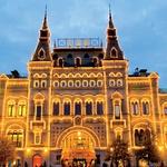 Najbolj slavne in mikavne veleblagovnice po Evropi (foto: Goran Antley)