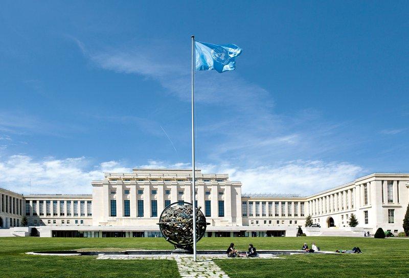 palača združenih narodov