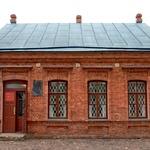 Marc Chagall muzej, Vitebsk, Belorusija (foto: promocijski materijal)