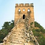 Danes je ohranjenega le 8,2 odstotka zidu, ki je od leta 1987 na Unescovem seznamu krajev svetovne kulturne dediščine, večina konstrukcije pa je v slabem stanju. (foto: profimedia)