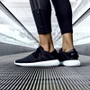 Provokativni copati Adidas Tubular rušijo ustaljene zapovedi