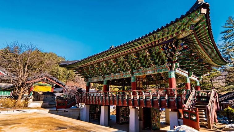 FOTO: Pjongčang – vse, kar morate vedeti južnokorejskem mestu, ki letos gosti zimske olimpijske igre (foto: Shutterstock)
