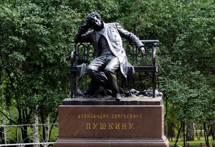Aleksandr Sergejevič Puškin